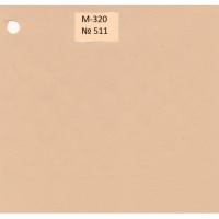 Пленка М-320 мат № 511