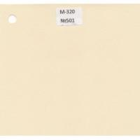 Пленка М-320 мат № 501
