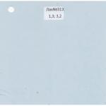Пленка лак № 313 - 320
