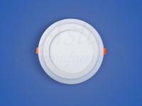 Светодиодный светильник 3-х режимный RMD 6+3 W, d 145х126, 4000 К, белый