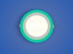 Светодиодный светильник 3-х режимный RMD 6+3 W, d 145х126, 4000 К, зеленый