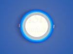 Светодиодный светильник 3-х режимный RMD 6+3 W, d 145х126, 4000 К, синий