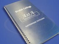 Каталог материалов Аста М