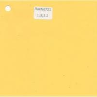 Пленка лак № 721 - 320