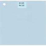 Пленка М-320 мат № 110