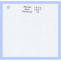 Пленка М-150 мат белый