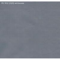 Пленка Металлик РЕ 902 (320)