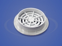 Решетка вентиляционная, 50 мм, белая