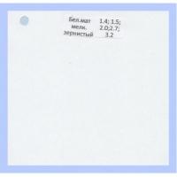 Пленка М-320 мат белый