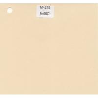 Пленка М-270 мат № 507