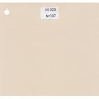 Пленка М-320 мат № 307
