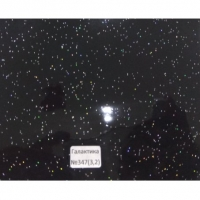Пленка Галактика № 347