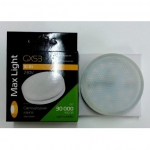 Светодиодная лампа-таблетка GX53H4 10W теплый