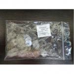 Термокольцо армирующее d 4,5 (упаковка 100 шт)
