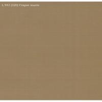 Пленка Металлик L 943 (320) Бронза